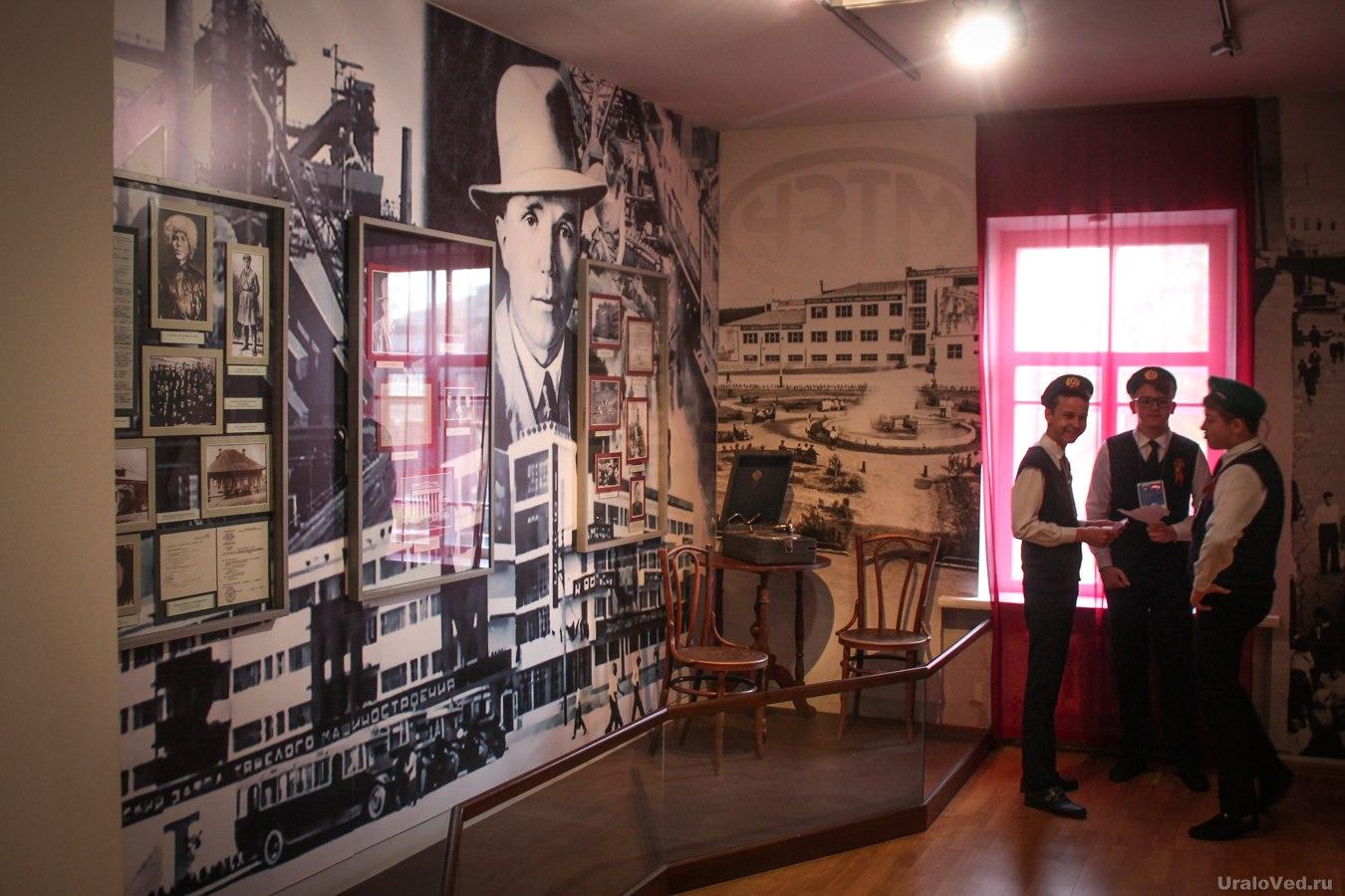 Музей разведчика Н.И. Кузнецова
