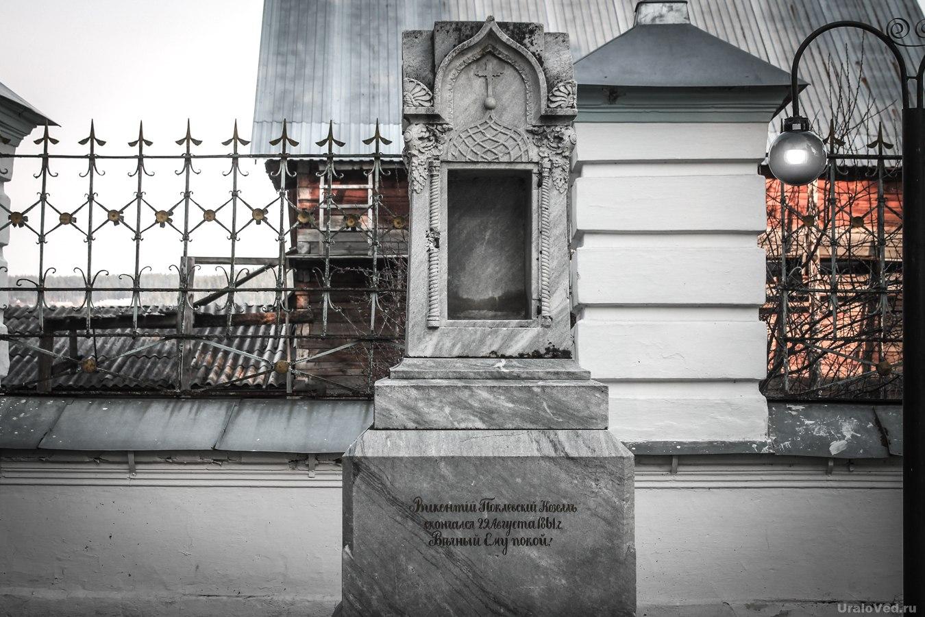 Памятник около церкви Петра и Павла в Талице