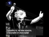 5 лет без Михаила Горшка Горшенева лидера группы Король и Шут