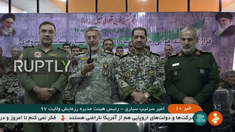 Iran: Nationwide military drills launched after US sanction implementation
