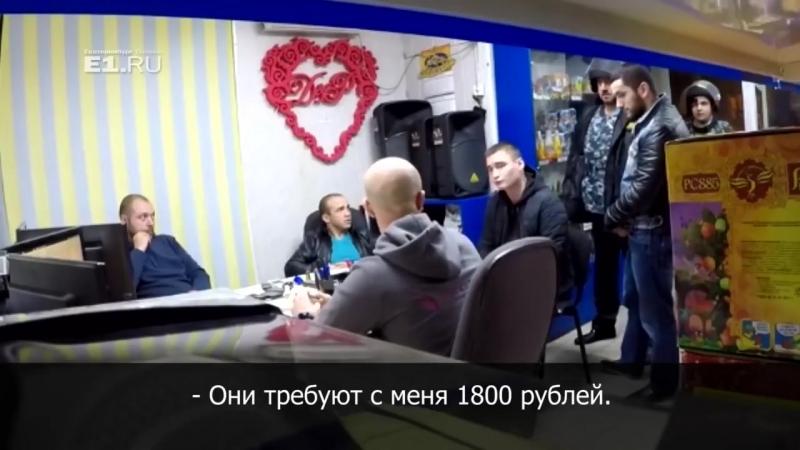 Рэкетиры из 90-х вернулись в Екатеринбург, но что то пошло не по плану.)