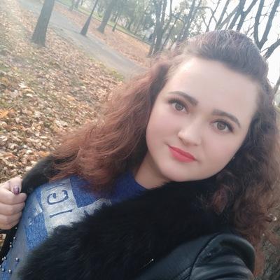 Алена Конюшенко