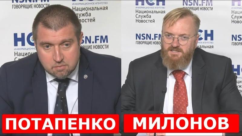 Дмитрий ПОТАПЕНКО и Виталий МИЛОНОВ - Пить или не пить: Нужен ли в России «сухой закон»?