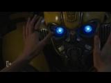 Бамблби - Официальный тизер-трейлер (HD)