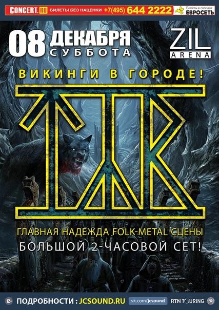 vk.com/tyrmsk