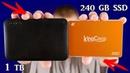 САМЫЙ ДЕШЕВЫЙ SSD 240 gb КРУТОЙ КАРМАН НА 1 TB с TaoBao. КАК заказать с TaoBao Без проблем