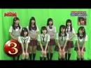180721 Uwa! Damasareta Taishou 2018 Manatsu no 3-jikan SP Nakaoka Impossible (Nakaoka Souichi NMB48)