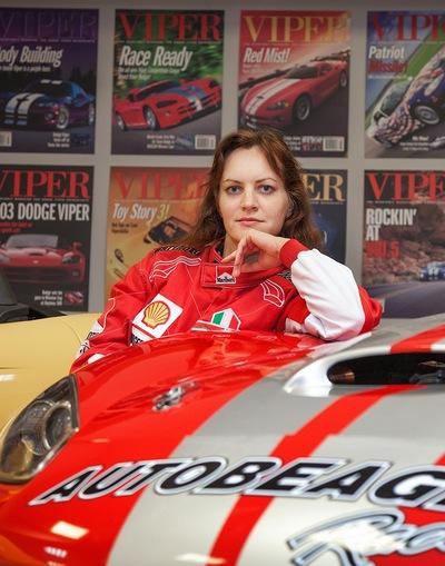 Полина Душенкова