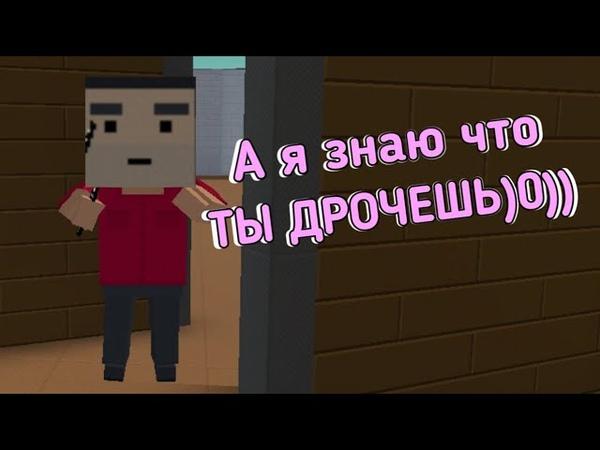 Смотреть онлайн видео