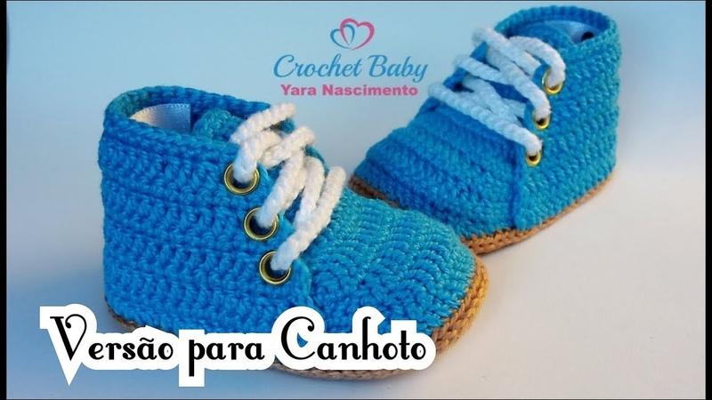 Versão CANHOTO: Sapatinho ARTHUR de Crochê - Tamanho 09 cm - Crochet Baby Yara Nascimento
