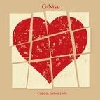 G-Nise альбом Сквозь сотни слёз