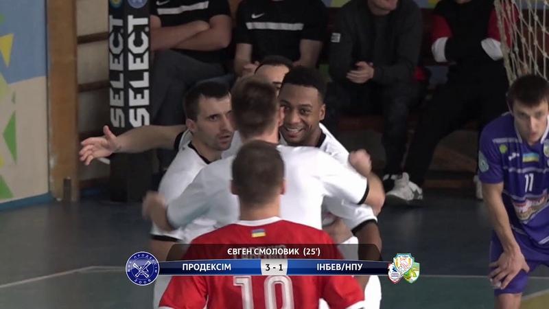 Highlights | Продексім 5-2 ІнБев/НПУ | 6 Тур Екстра-Ліга 2018/2019