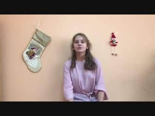 Щёголева Яна/Лобачева Нина Николаевна Средняя школа № 59 с УИП г. Саратова