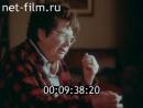 По следам снежного человека.. 1988