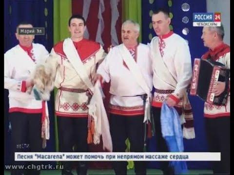 Ансамбль «Кăмăл» из Чебоксарского района представил Чувашию на фестивале семейного творчества в Мари