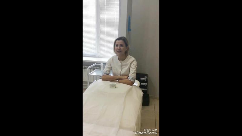 Гипергидроз. Лечение в Центре Красоты
