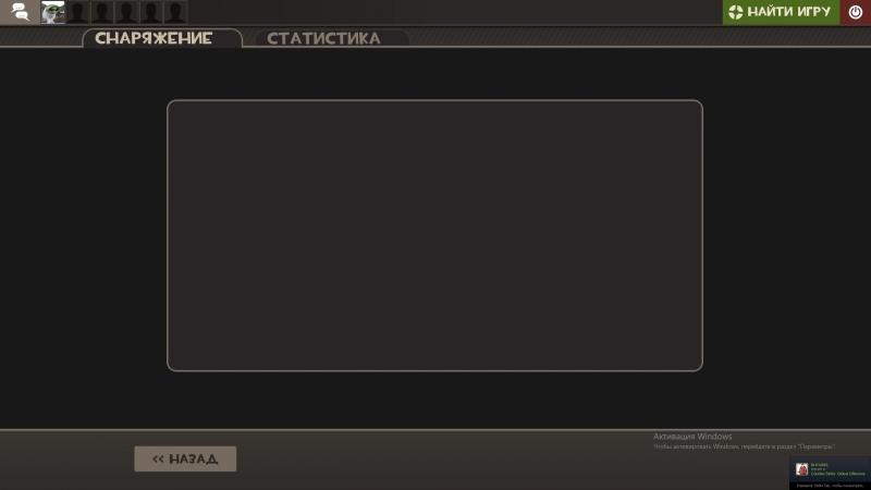 тупой админ наконец-то окупился))0)