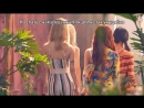 L Melting l MAMAMOO - Sleep In The Car рус.саб