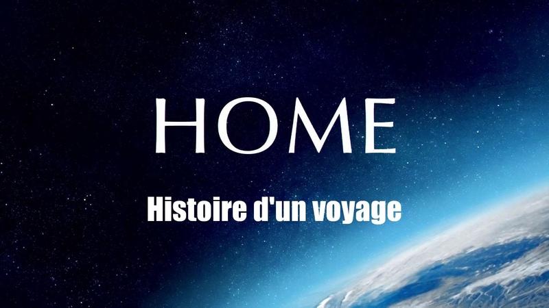 «Дом» (англ. Home) 2009 года
