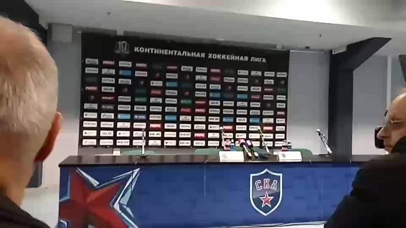 Пресс-конференция СКА-Динамо 2-3от