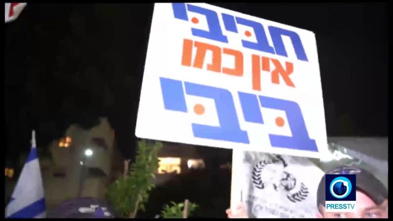 Israël manifestation anti Netanyahu à Tel Aviv