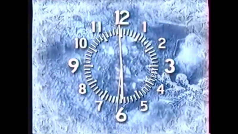 Новогодние часы канала (ОРТ, 1997-2000)