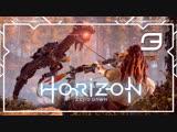 Horizon Zero Dawn - [Прохождение #3]