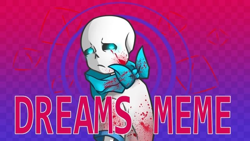 DREAMSUnderswap SansUndertale【Meme】