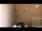24.01.18 Вечерний выпуск новостей 360 Ангарск