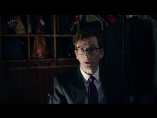 Hang Ups : Season 1, Episode 2 (Channel 4 2018 UK) (UK)