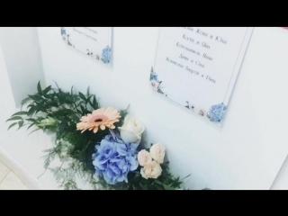 Свадьба Владимира и Елены, 01.09.2018