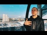 Казян - Вибрации 2018