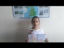 Иванна, 3 класс