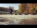 Flatground skating