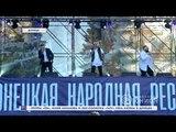 Группа ПМ, Юлия Началова и экс-солистка Тату Лена Катина в Донецке. 04.06.2018,