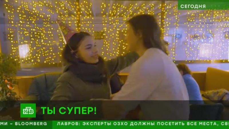 Вера Ярошик, участница Ты супер! отпраздновала свой День рождения в театре Джигарханяна