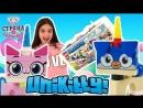 Страна девчонок • ЛЕРА и ЛЕГО: распаковка набора LEGO ЮНИКИТТИ! Часть 1.