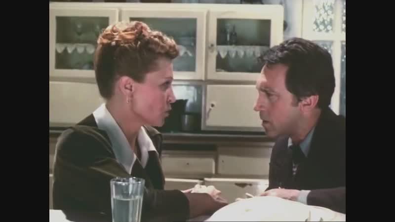 Место встречи изменить нельзя (1979) 1 серия