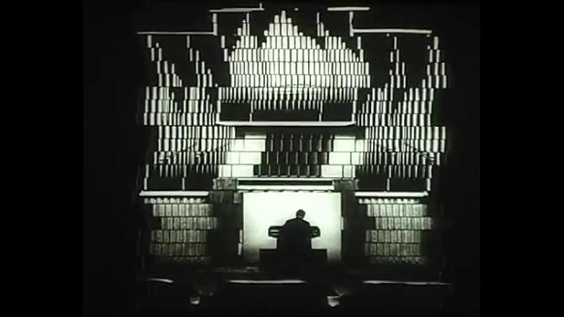 Качественные показатели звукового тракта (1978) Центрнаучфильм