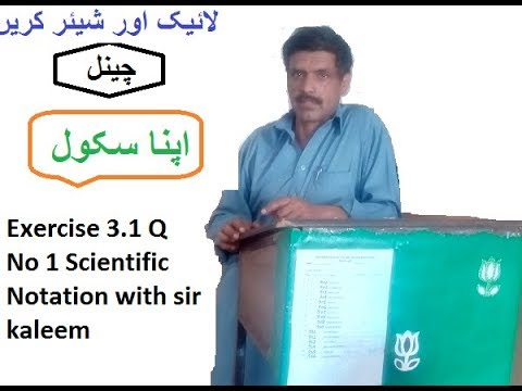 Scientific Notation Exercise 3.1 Q No 1 Scientific Notation with sir kaleem
