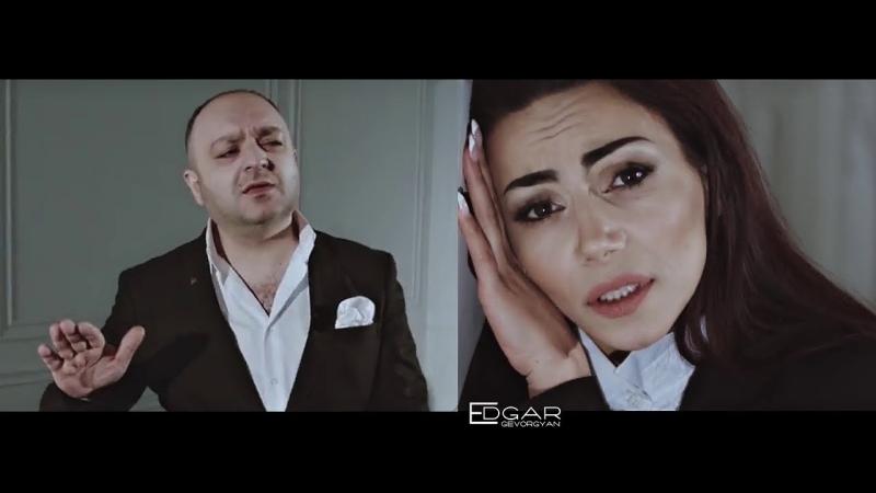 Edgar Gevorgyan Iveta Yedigaryan Im Sirty Qonn E 2018