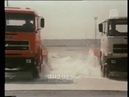 Fiat Veicoli Industriali - dal 1903 nell'autotrasporto \ 1978 \ ita
