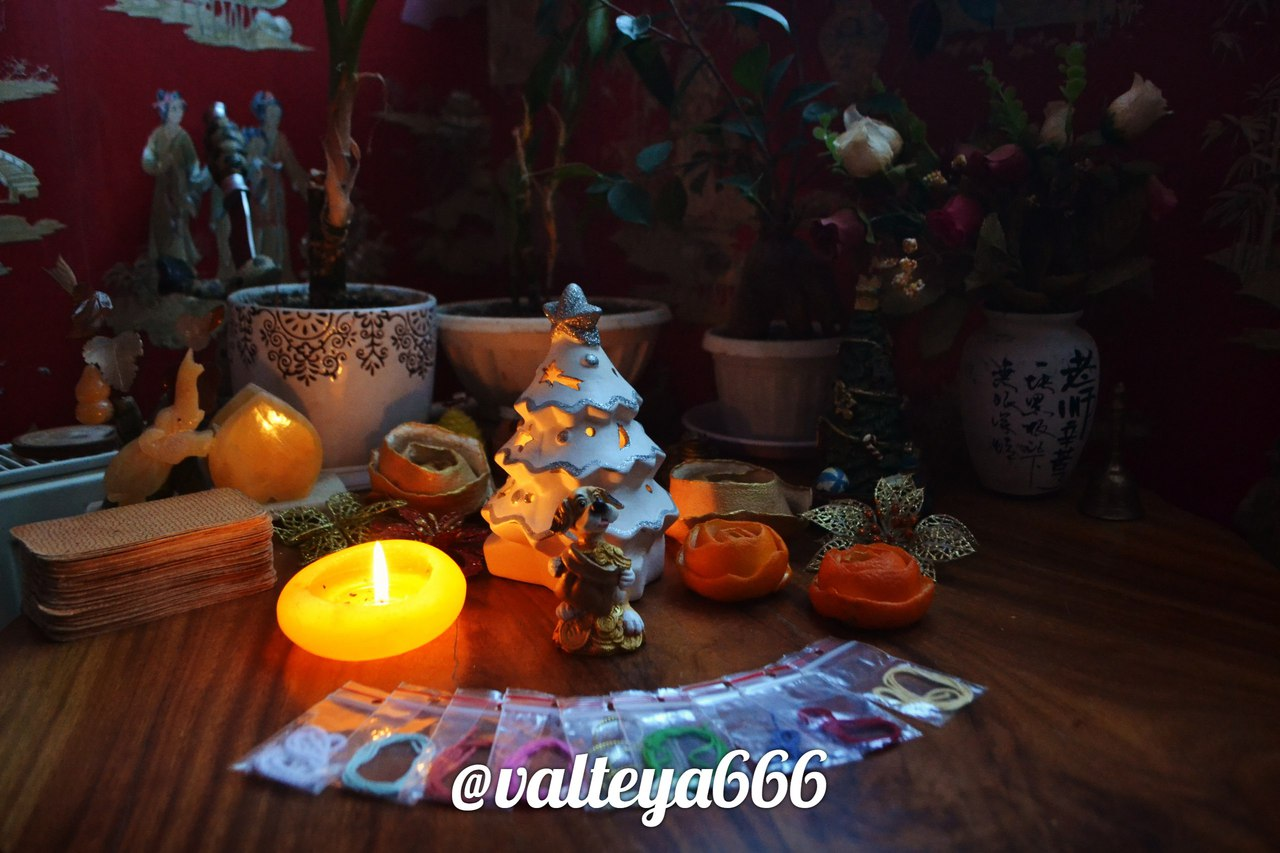 Хештег снятиепорчи на   Салон Магии и мистики Елены Руденко ( Валтеи ). Киев ,тел: 0506251562  ArShNs9XrUU