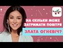 Злата Огнєвіч встановила рекорд в студії Люкс ФМ