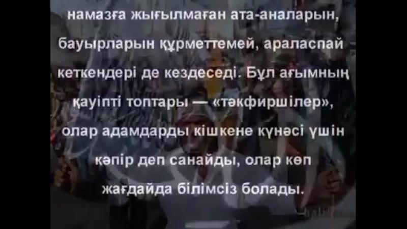 Касымов Мейрамбек