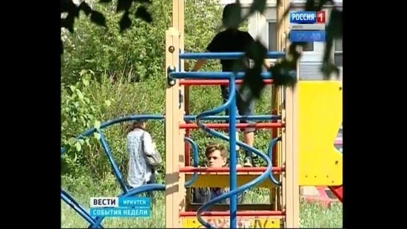 В Иркутской области теряются дети. Легко ли похитить ребёнка — эксперимент «Вести-Иркутск»