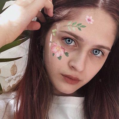 Нина Мокот