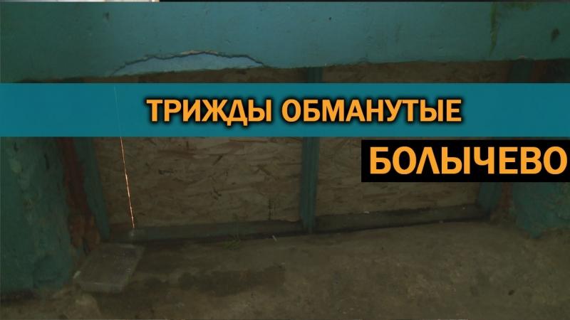 Коммунальщики в Волоколамском р-не не могут отличить стекло от фанеры