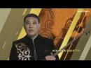 Елбасы Н Ә Назарбаевтың жарлығымен шілде айының бірінші жексенбісі Ұлттық домбыра күні болып белгіленді jasmugaljar ЖасМуга