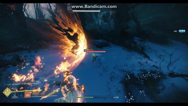 Пример получения новой ульты ( подкласса ) в Destiny2
